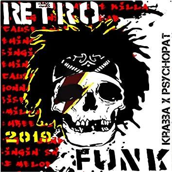 Retro Funk 2019