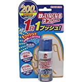 【まとめ買い】蚊がいなくなるスプレー 200日 無香料 45mL (防除用医薬部外品) (1本×4)