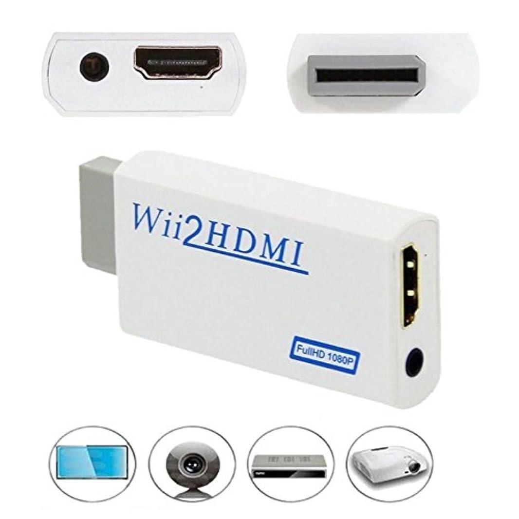 けん引シャット一時停止IT outlet HDMIコンバーター HDMI接続でWiiを1080pに変換出力