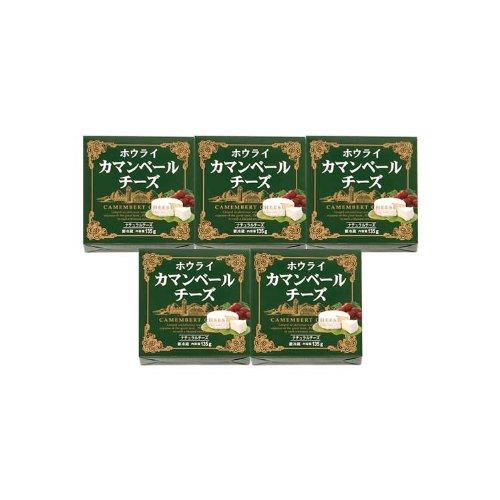 ホウライカマンベールチーズセット