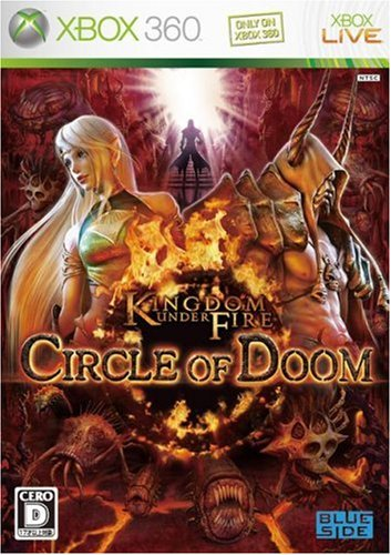 Kingdom Under Fire: Circle of Doom [First Print Limited Edition] [Import Japonais]