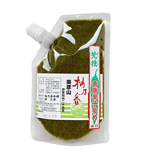 柚子胡椒 粗挽き 辛口 150g ゆずごしょう 業務用 福岡県産 DOCORE