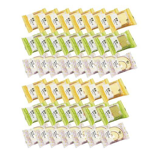 三星社 レインボーシリーズ 蜂蜜かすてら・抹茶かすてら・ロールカステラ(3種各15コ・計45コ)セット