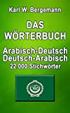 Das Wörterbuch Arabisch-Deutsch / Deutsch-Arabisch: 22.000 Stichwörter (Wörterbücher)