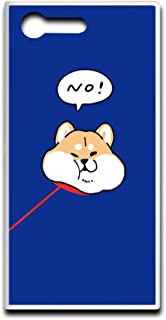 Xperia X Compact SO-02J 専用 スマホケース カバー 柴犬 おさんぽ柄【デザインC/ブルー】 青色 RB-913C エクスペリア エックス コンパクト SONY ソニー docomo ドコモ