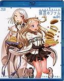 ラストエグザイル-銀翼のファム- No.04[Blu-ray/ブルーレイ]