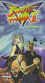 Street Fighter II V8 [VHS]
