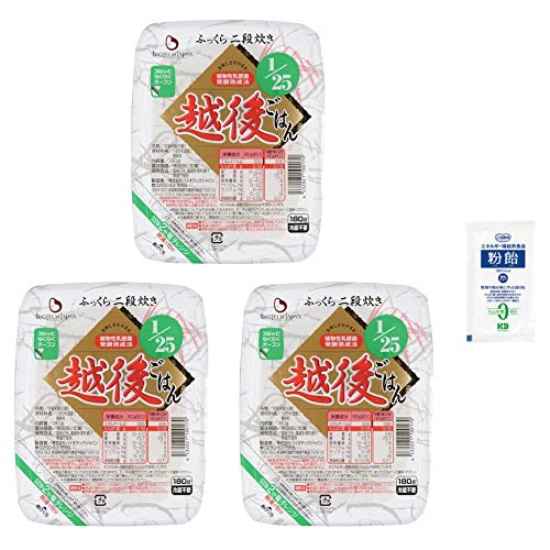 【3個セット+粉飴サンプル付】バイオテックジャパン たんぱく質1/25 越後ごはん 180g【カロリー調整に便利な粉飴サンプル付】