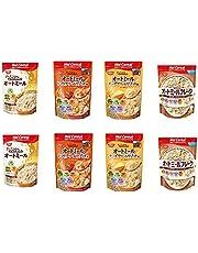 日清シスコ おいしいオートミール食べ比べセット(4種×2袋)