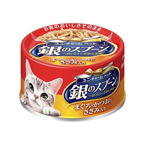 銀のスプーン 缶 まぐろ・かつおにささみ入り 70g×48個入 (ケース販売)