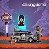 SsangYong [Explicit]