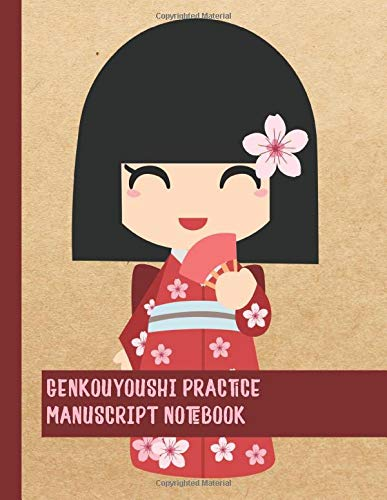 Genkouyoushi practice manuscript notebook: Japanese Kanji Practice notebook for kana Scripts, cursive hiragana and angular katakana characters to ... - Geisha girl holding a fan cover art design