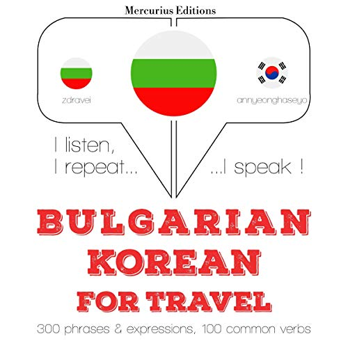 Bulgarian - Korean. For travel cover art