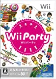 「Wii Party」の画像