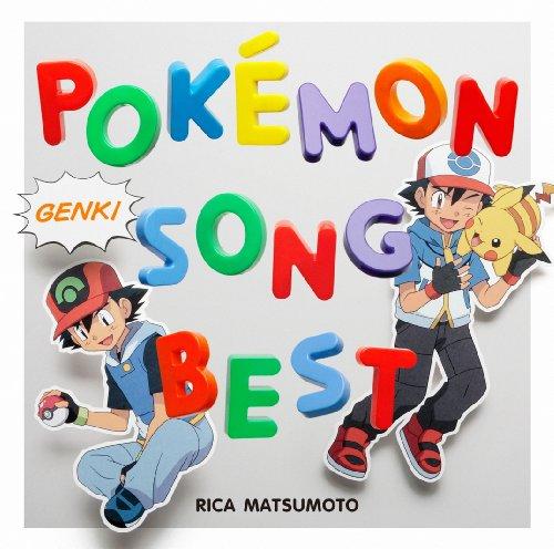Pokemon Thema Best-Rica the Po [Import allemand]
