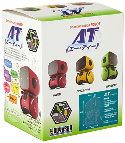 ARコミュニケーションロボットAT(エー・ティー)レッド日本語対応