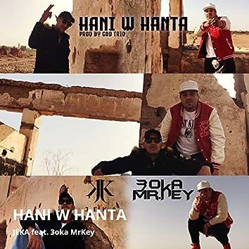 Hani W Hanta (feat. 3Oka Mrkey)
