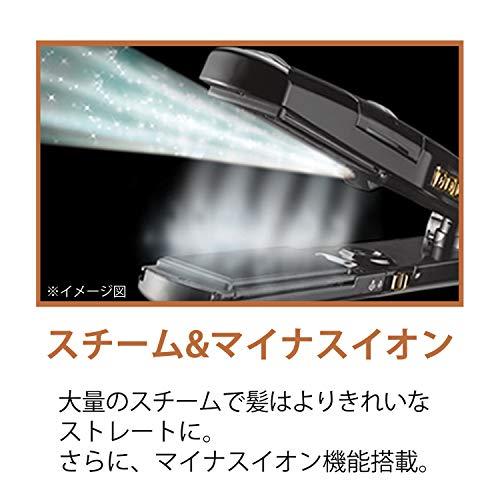 ヴィダルサスーンストレートアイロンマジックシャインスチーム&マイナスイオン5段階温度調節ブラックVSS-7101/KJ