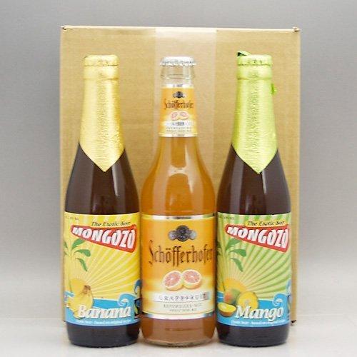 【即日発送】フルーツビール3種3本y(シェッファーホッファー グレープフルーツ・モンゴゾ マンゴー・モンゴゾ バナナ)飲み比べセット (誕生日ギフト)