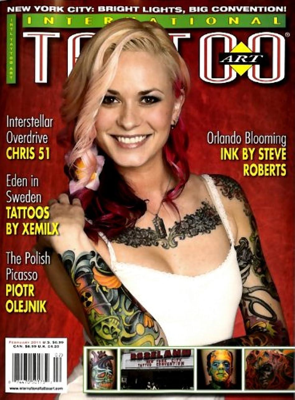 集中的な誠意食べるInternational Tattoo Art [US] February 2011 (単号)