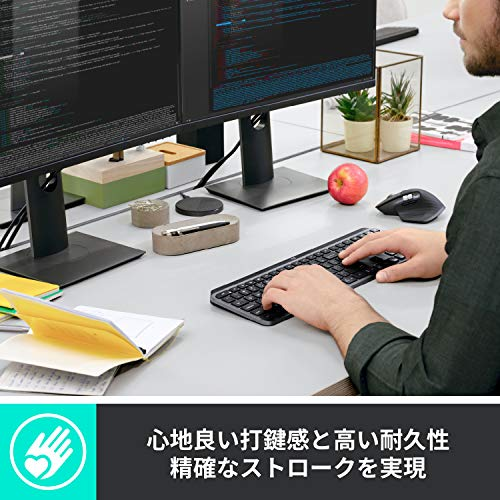 ロジクールアドバンスドワイヤレスキーボードKX800MXKEYS充電式bluetoothUnifyingWindowsMacFLOWワイヤレス無線キーボード国内正規品2年間無償保証