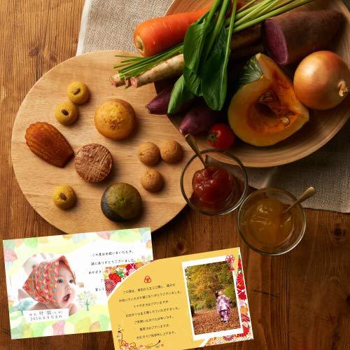 出産内祝い・お祝い返し 世界初オーガニック野菜焼き菓子12個 名前/写真/入りカード付 (AD)軽