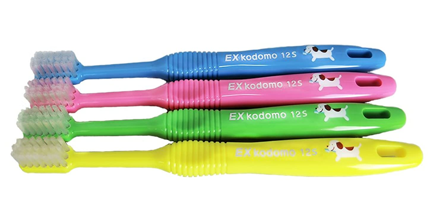 支配的エスカレートレンドライオン DENT.EX コドモ歯ブラシ 20本入 12S (混合歯列前期?5~9歳)