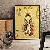 Cuadro En Lienzo,Estilo Japonés Arte Pared Pintura Cuadros, Gato De La Corona, No Tejido Sin Marco Cartel De Mural Foto, Impresión En Lienzo La Imagen para La Sala De Estar Decoración De La Casa,1