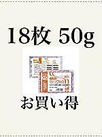 クリーンワムシ 50g 18枚 冷凍飼料 キョーリン エサ ビタミン複合体、DHA、EPA含有フード