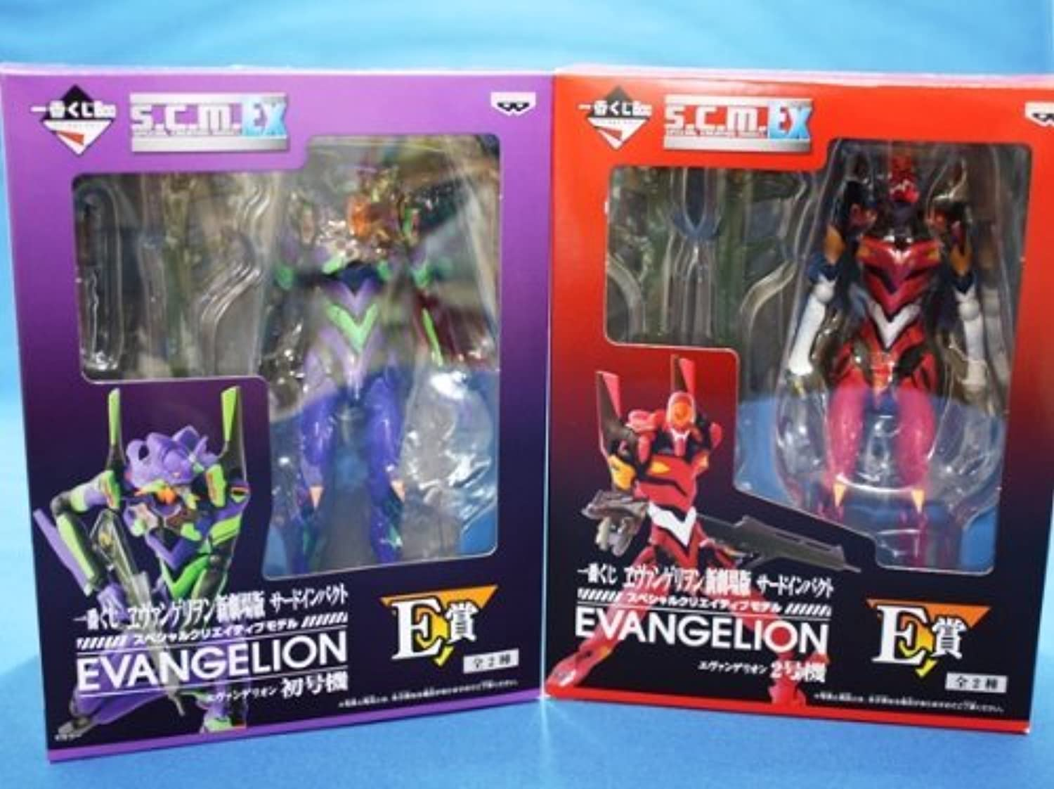 The most lottery Evangelion third-impact E Award creative model-all set of 2