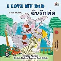 I Love My Dad (English Thai Bilingual Book for Kids) (English Thai Bilingual Collection)