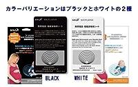 スマホ 電磁 電磁波防止 電磁波防止シール 電磁波干渉防止シート電磁波カット (ホワイト)