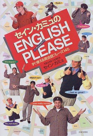 この世 あの世 英語