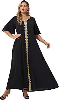 فستان كاجوال للنساء من ماي اند فن مقاس كبير فضفاض باكمام قصيرة طويل لون اسود