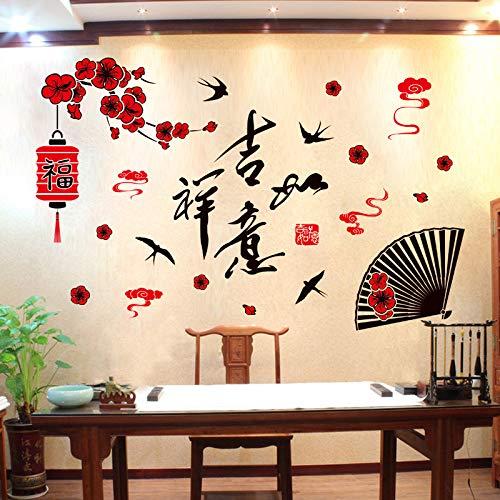 Wandbild ZOZOSO Schöne Chinesische Neujahr Laterne, Pinsel Stift, Chinesische Wind Wand, Veranda, Galerie, Wanddekoration, Aufkleber.