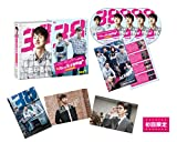 元カレは天才詐欺師■~38師機動隊~ DVD-BOX1[DVD]