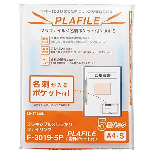リヒトラブ プラファイル A4 2穴 名刺ポケット付 青 F3019-5P-8