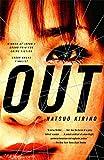 Out: A Thriller (Vintage International)