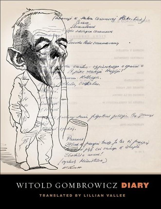 微弱実行温帯Diary (The Margellos World Republic of Letters) (English Edition)