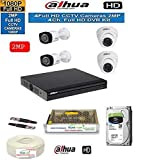 DAHUA Full HD 2MP Cameras Combo KIT 4CH HD DVR+ 2 Bullet Cameras + 2 Dome Cameras+1TB Hard DISC+ Wire ROLL +Supply & All Required CONNECTORS