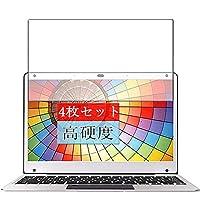 4枚 Sukix フィルム 、 T-bao Tbook Air 12.5インチ 向けの 液晶保護フィルム 保護フィルム シート シール(非 ガラスフィルム 強化ガラス ガラス ) 修繕版
