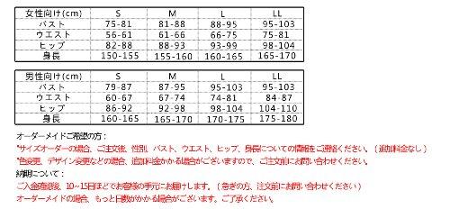 『ソードアート オンライン アスナ /結城 明日奈/ コスプレ衣装』の1枚目の画像