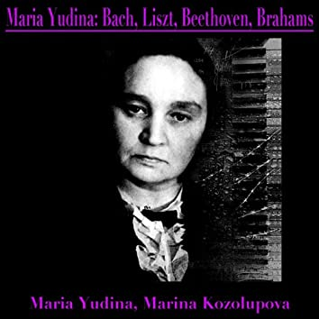 Bach, Liszt, Beethoven & Brahms