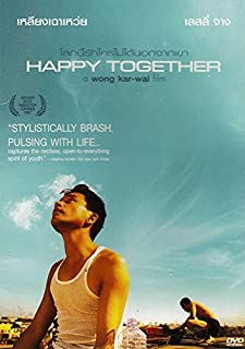 Happy Together (Chinese Movie w. English Sub. All Region DVD) by Tony Leung