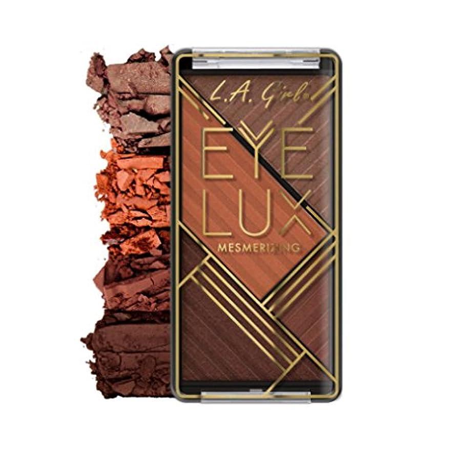 セントペース結果として(3 Pack) L.A. GIRL Eye Lux Mesmerizing Eyeshadow - Energize (並行輸入品)