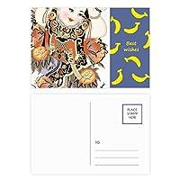 中国のお正月のパターン バナナのポストカードセットサンクスカード郵送側20個