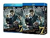 ハリー・ポッターと死の秘宝 PART 1 コレクターズ・エディション[Blu-ray/ブルーレイ]