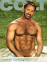 Hairy Chested Men 2021 Calendar