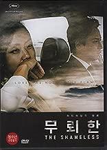 Best the shameless korean movie Reviews