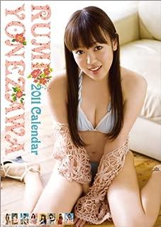 米沢瑠美(AKB48) 2011年 カレンダー